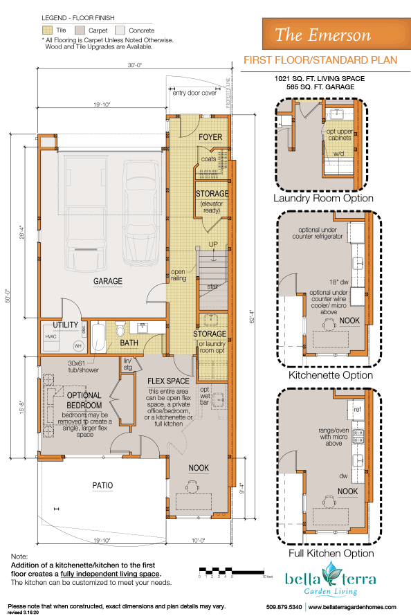 Emerson townhome first floor plan includes flex space.