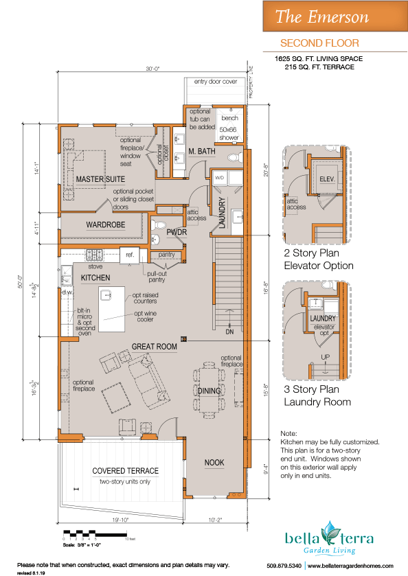 Emerson townhouse main floor layout